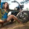 Деревенские женщины на природе фото эротика